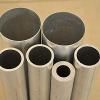 Large picture 6061-T6 Aluminum Alloy Drawn Seamless Tube
