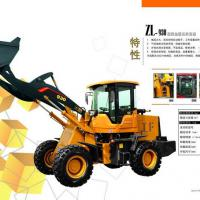 Large picture lowest price new 3 tons Wheel Loader ZL930