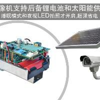 3G video camera with 1Megapixel,solar power