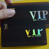 Large picture VIP card