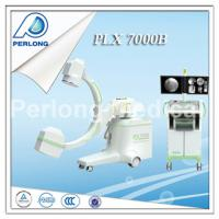 Large picture 12KW medical c-arm system DR system PLX7000 B