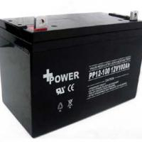 Large picture 12V100AH UPS battery