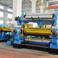 XK-660 China Open mill/China mixing mill/Mixer