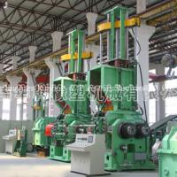 China Internal mixer/ Banbury mixer
