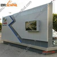 Large picture Sun readable outdoor LCD advertising screen
