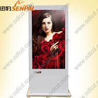Large picture Sun readable cheap outdoor LCD digital signage