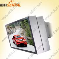 Large picture Weatherproof outdoor LCD screen for advertising