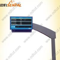 Large picture Weatherproof outdoor LCD digital signage