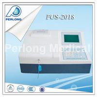 Large picture medical chemistry analyzer for sale PUS-2018G