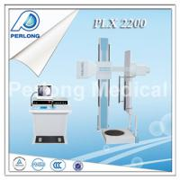 Large picture PLX2200 fluoroscopy machine supplier in china