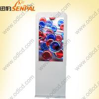 Large picture Outdoor LCD digital signage display