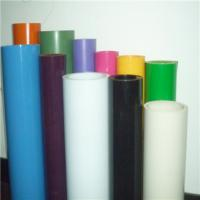 extrusion PET film