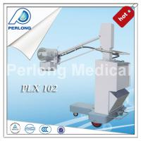 Large picture medical x ray equipment PLX102