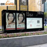 Large picture Waterproof outdoor advertising LCD display