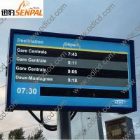 All weather outdoor LCD advertising screen