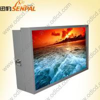 Large picture All weather sun readable LCD digital billboard