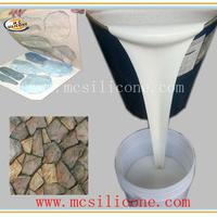 Large picture artificial stone mold making rubber silicone