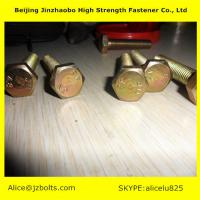 High strength  hex bolt