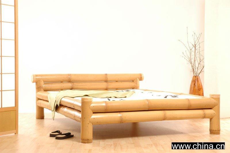Bamboo Furniture Company
