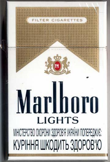 Filtered unfiltered cigarettes Marlboro